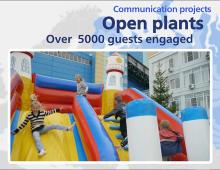 Проекты ENEL-OGK5 2011