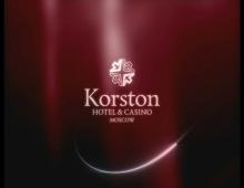 Промо-ролик — отель «Korston»