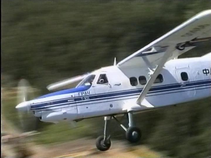 Самолет Т-101